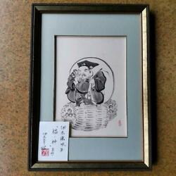 Ito Shinsui Autograph God Of Happinessjapan Art Collection 20x14.5inch
