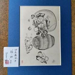 Ito Shinsui Autograph God Of Happinessjapan Art Collection 19.6x15.3inch