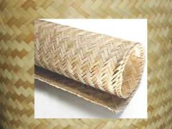 Bamboo Weave Matting Roll-4' X 8' -wallpaper/ Wainscoting/ceiling Cover