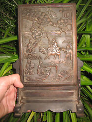 Chinese Antique Table Screen Wooden Board Carving, Qing Dynasty