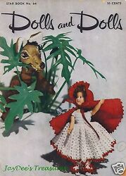 Vintage Crochet Doll Pattern Book Alice Red Riding Hood