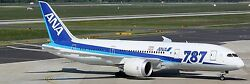 Boeing 787-8 Dreamliner Airplane Wood Model Replica Large Free Shipping