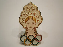 Vintage Beautiful Russian Ussr Moscow 1980 Olympic Games Xxii Official Pin Badge