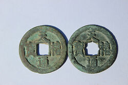 Regular Calligraphy Script Song Dynasty 2 Chinese Coins Flower Hole