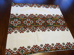 Vintage Kilim Style Hand Embroidered Pillow Cover / Sham - 21
