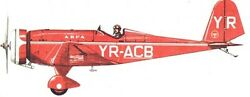 Icar Universal Romania Trainer Airplane Wood Model Replica Large Free Shipping