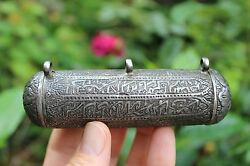Islamic Antique Koran/quran Silver Container With Cover, Middle Ages