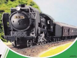 Kato 10-830 Steam Locomotive Type D51 With Passenger Cars 4-car N Scale