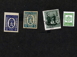 Vintage Bulgaria Stamp/stamps Collection Lot - 4 Stamps