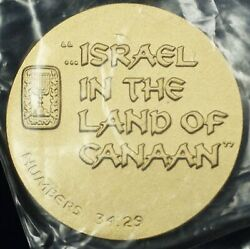 Israel 30g 24k Gold Unc In The Land Of Canaan Medal With Presentation Case