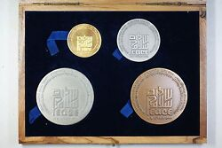 Israel 4 Pc Gold Silver And Bronze Peace State Medal Set W/ Wooden Case And Coa B
