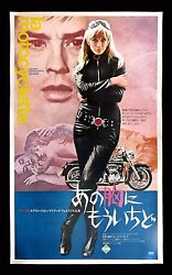 Girl On A Motorcycle Cinemasterpieces Movie Poster 1968 Japan Biker Leather Sexy