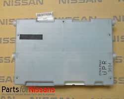 NEW GENUINE NISSAN OEM MAXIMA AC CLIMATE CONTROL AMP AMPLIFIER