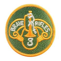 Embroidered 3rd Cavalry Regiment Brave Rifles Ssi Us Army Sew Iron On Patch
