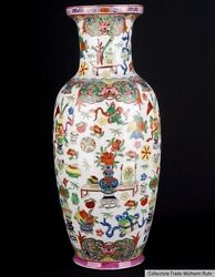 China 19. Jh. Qing - A Chinese Porcelain Famille Rose Vase - Vaso Cinese Chinois
