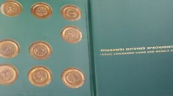Israel Government And Medals Corporation 9 Bronze 9 .935 Sterling Silver Cities