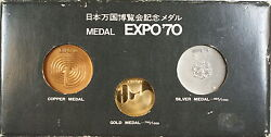 1970 World Expo In Osaka Japan Gold / Silver / Copper Medal Set In Plastic Case