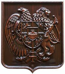 Decorative Handmade Carved Wooden Coat Of Arms Of Ukraine Fine Ash-tree Wood