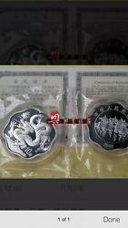 2000 China Dragon Flower Shape Silver Coin Good Condition No Spot