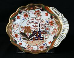 Antique Early 19th Century Spode 967 Shell Shaped Imari Plate / Bowl