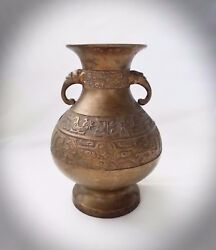 Antique Chinese Gilded Bronze Double Handled Archaic Vase Signed