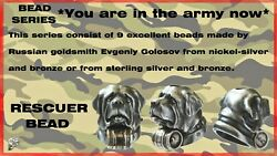 New 9 Beads Series Andldquoyou Are In The Army Nowandrdquo For Paracord Lanyards Bracelets