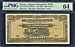 Malaya - Japanese Occupation 1945 Wwii 1000 Black Letters P-m10a Ch Unc Pmg 64