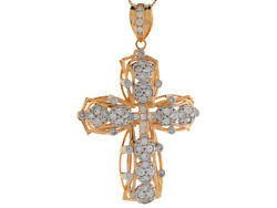 10k Or 14k Yellow Gold Cluster White Cz Intricate Fancy Religious Cross Pendant