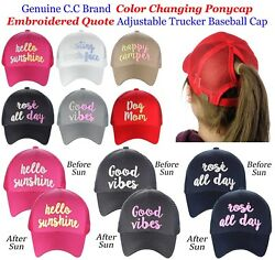 C.C Ponycap Adjustable Color Changing Embroidered Quote CC Ponytail Cap $15.79