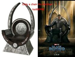 Marvel Avengers: Infinity War Black Panther Throne Replica Statue Action Figure