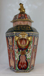 Very Rare And Unusual Chinese Porcelain / Pottery Vase With Dragon Handles - 25