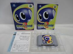 N64 -- Chameleon Twist 2 -- Box. Nintendo 64 JAPAN Game Nintendo. 23001