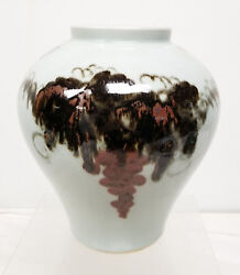 Antique Vintage Japanese Art Studio Pottery Vase Signed Grapes Iron Red