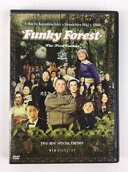 EUC Funky Forest: The First Contact 2-Disc Special Edition DVD Japanese RARE