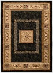 Ancient Empire Ebony Area Rug 5x8 Or 8x10 With Free Shipping
