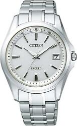 Citizen EXCEED Eco Drive Radio Clock CB3000-51A Men's Silver Dial Silver Band