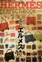 Japanese Watch Book - Hermes Perfect Book 2003