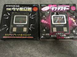 Taito Lie Detection + Love Tester