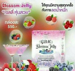30 X GDM Blossom Jelly Drink Weight Loss Healthy Skin Burn Detox All In One