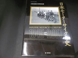 New 1945-2007 Japanese Motorcycle History Book Fast Free Usa Shipping