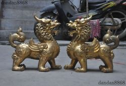 Huge Old China Brass Copper Fengshui Fish Brave Troops Pixiu Beast Statue Pair