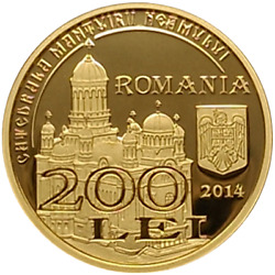 ROMANIA-GOLD-130 YEARS SINCE THE ADOPTION OF THE FIRST LAW ON NATIONAL CATHEDRAL