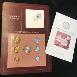 China Coin Sets Of All Nations Franklin Mint 7 Coins W Card - Very Rare T51a