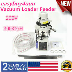 high quality 300kg/h material Automatic feed machine,vacuum feeder,auto loader