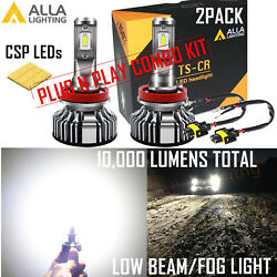 Alla Lighting H11b Led Hd-light Bulb Plug And Play Replacement Vs H11 Difference