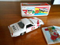 Yonezawa Diamond Pet Ultraman Matt Car Out Of Production Super RARE