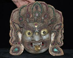 Tibet Fane Crystal Silver Filigree Inlay Gem Skull Mahakala Buddha Exorcism Mask
