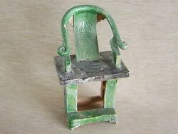 Antique Chinese Pottery Miniature Horseshoe Chair - 0312