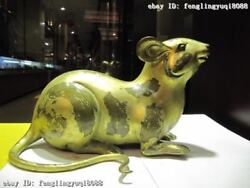 7 Chinese Exquisite Pure Copper Bronze 24k Gold Gild Lovely Mouse Rat Statue