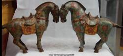 16 Chinese Palace Old Copper Bronze Cloisonne Enamel Feng Shui Horse Statue Pair